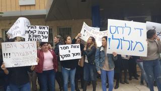 הפגנת הגננות מול בניין העירייה