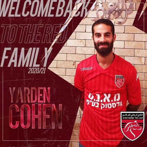 """ירדן כהן מתקבל בברכה עם שובו לכפר קאסם. """"חזרה מבורכת"""""""