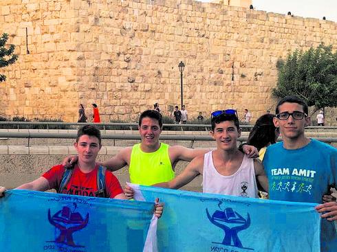 מרוץ המכבייה בירושלים