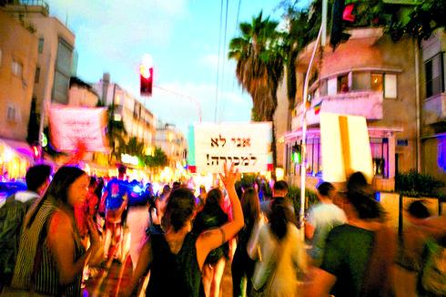העצרת בשנה שעברה | צילום: שילה