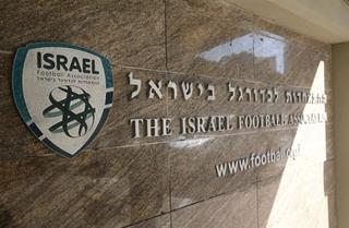 דחתה את הבקשה. משרדי ההתאחדות לכדורגל. צילום: אורן אהרוני