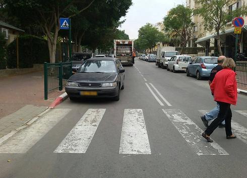 צילום: דוברות עיריית פתח תקוה