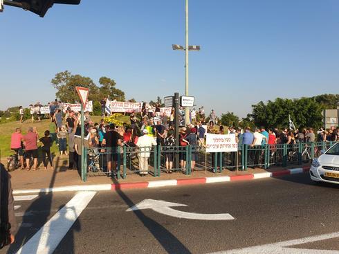 הפגנה בסירקין | צילום: מתן דויטש