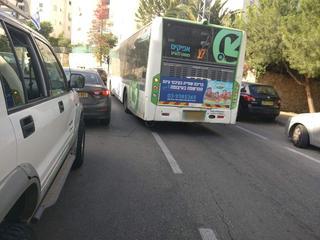 אוטובוס אפיקים בראש העין. צילום: באדיבות תושבים
